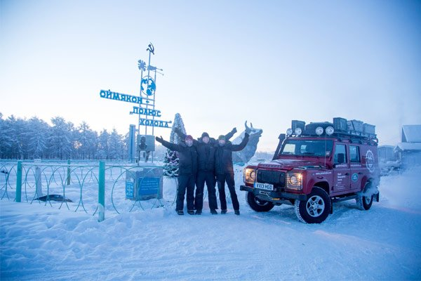 Land Rover Pole of Cold Expedition