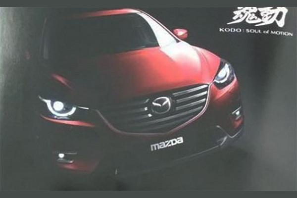 2016 Mazda CX-5 Leak